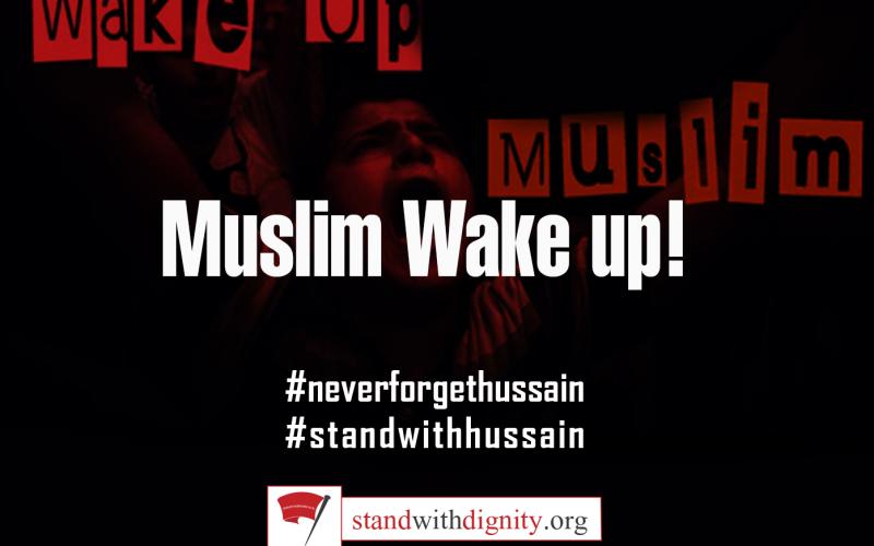 Muslim Wake Up!