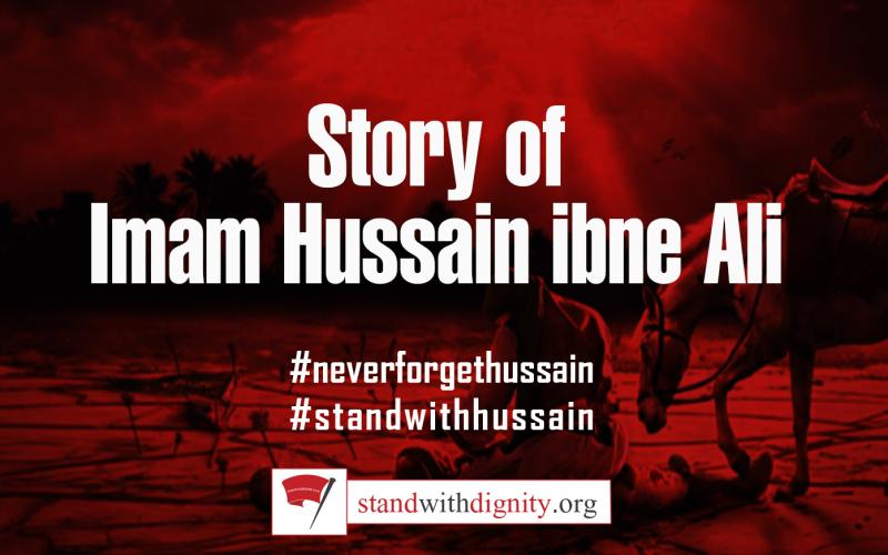 Story of Imam Hussain ibne Ali